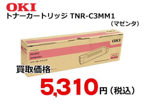 OKIデータ トナーカートリッジ マゼンタ TNR-C3MM1