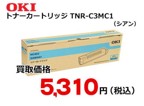 OKIデータ トナーカートリッジ シアン TNR-C3MC1