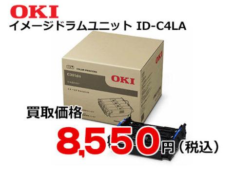 OKIデータ イメージドラムユニット ID-C4LA