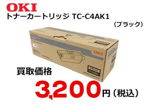 OKIデータ トナーカートリッジ ブラック TC-C4AK1
