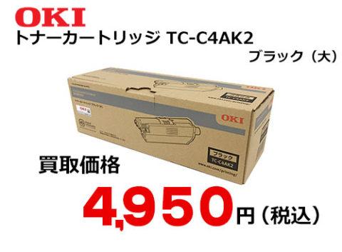 OKIデータ トナーカートリッジ ブラック TC-C4AK2