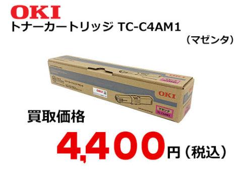 OKIデータ トナーカートリッジ マゼンタ TC-C4AM1