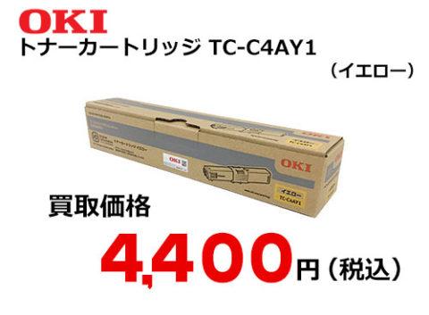 OKIデータ トナーカートリッジ イエロー TC-C4AY1